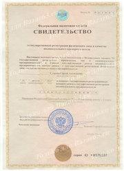 Представительство интересов в суде  Алматы РК исполнительное производство