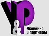 Сопровождение Вашего бизнеса в Алматы