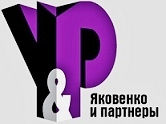Правовое и консалтинговое обеспечение бизнеса в Алматы