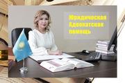 Адвокат по уголовным делам Адилова Санжанна Аксёновна