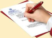 предлагаем юридические услуги